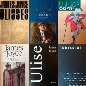 bloomsday james joyce brasil